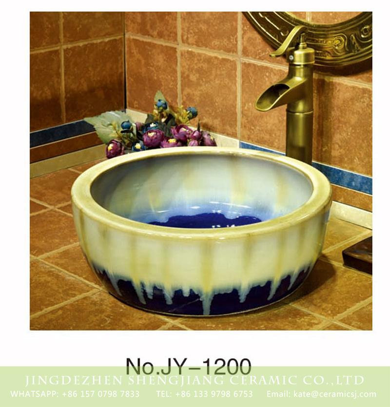 SJJY-1200-27仿古腰鼓盆_14 Jingdezhen factory direct color glazed art easy clean sanitary ware     SJJY-1200-27 - shengjiang  ceramic  factory   porcelain art hand basin wash sink
