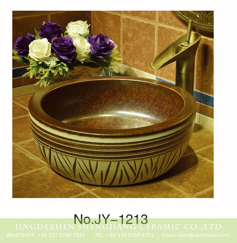 SJJY-1213-28仿古腰鼓盆_15 China conventional retro style brown color and hand carved knife stroke surface wash sink    SJJY-1213-28 - shengjiang  ceramic  factory   porcelain art hand basin wash sink