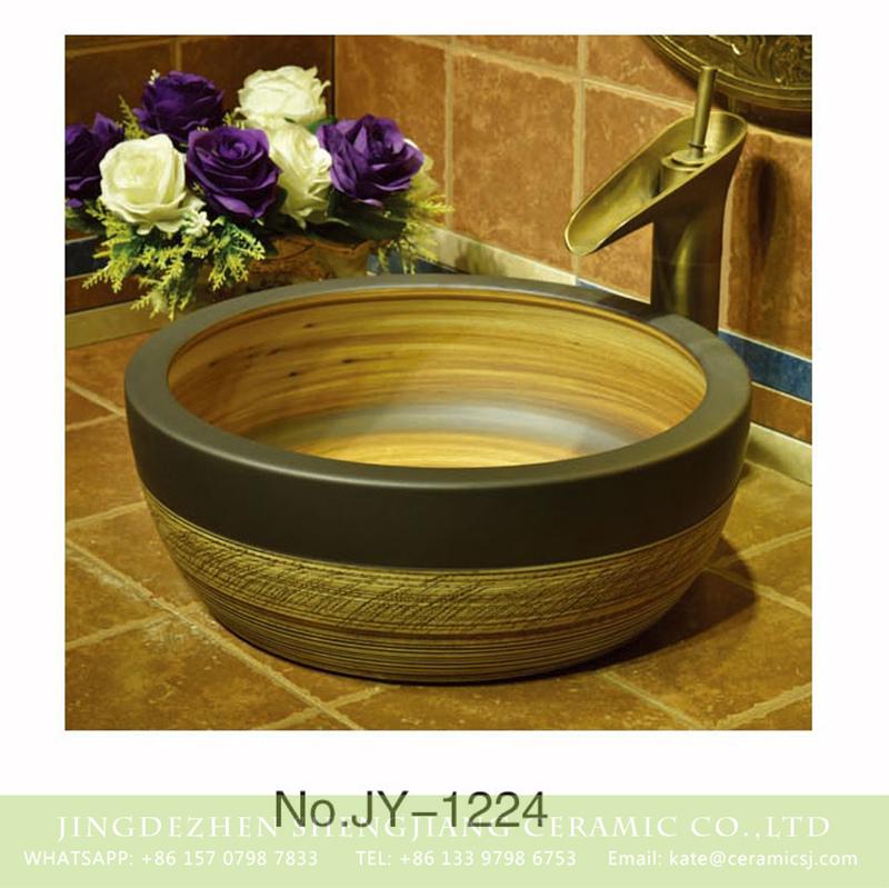 SJJY-1224-29仿古腰鼓盆_14 China antique series ceramic wood color inside sanitary ware    SJJY-1224-29 - shengjiang  ceramic  factory   porcelain art hand basin wash sink