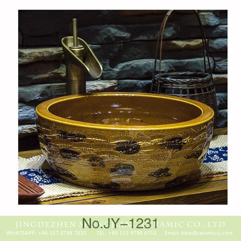 SJJY-1231-30仿古腰鼓盆_09 Jingdezhen wholesale gold color and black pattern easy clean sanitary ware    SJJY-1231-30 - shengjiang  ceramic  factory   porcelain art hand basin wash sink