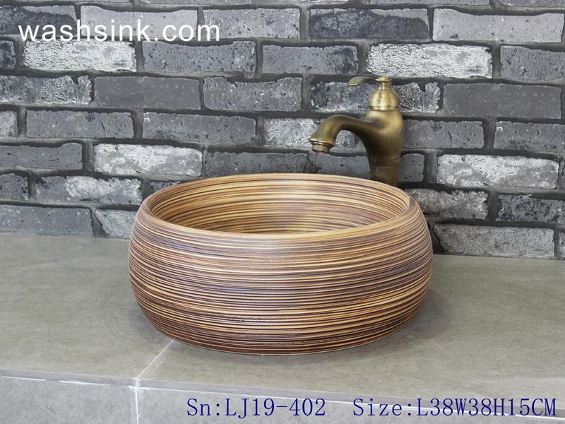LJ19-402 LJ19-402     Wood color round ceramic sanitary ware - shengjiang  ceramic  factory   porcelain art hand basin wash sink