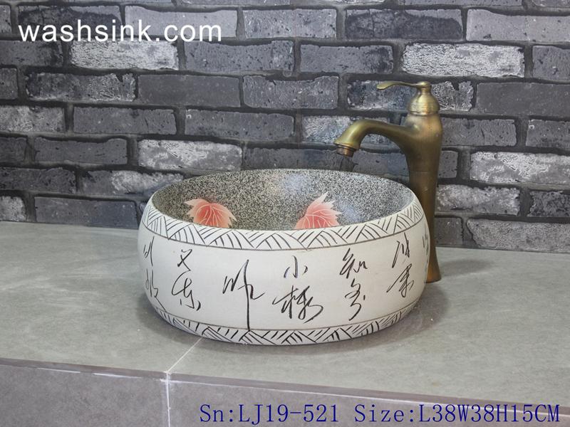 LJ19-521 LJ19-521     Pure hand carving word design ceramic wash bowl - shengjiang  ceramic  factory   porcelain art hand basin wash sink