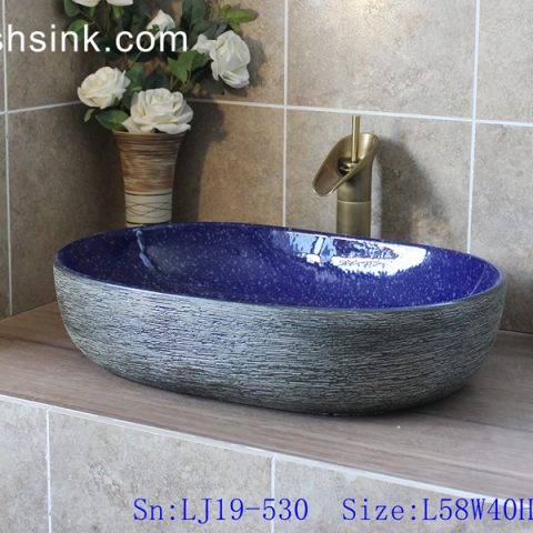 LJ19-530    Blue wax gourd shape ceramic wash basin