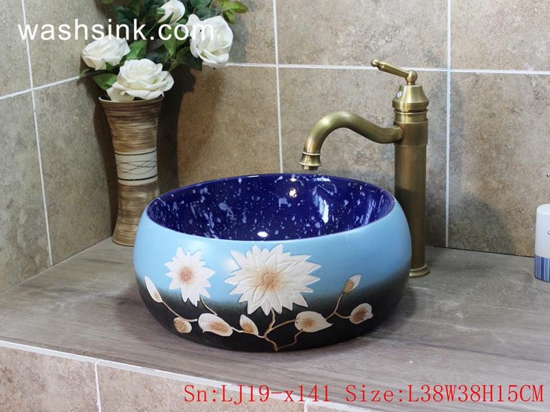 LJ19-x141 LJ19-x141     Purely carved chrysanthemum design ceramic toilet basin - shengjiang  ceramic  factory   porcelain art hand basin wash sink