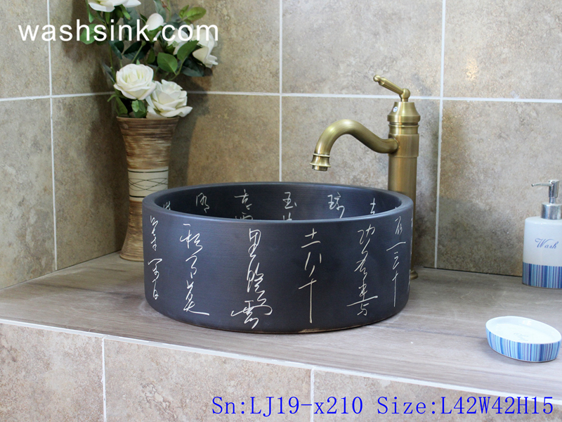 LJ19-x210 LJ19-x210    Classical matt black carved word ceramic sanitary ware - shengjiang  ceramic  factory   porcelain art hand basin wash sink
