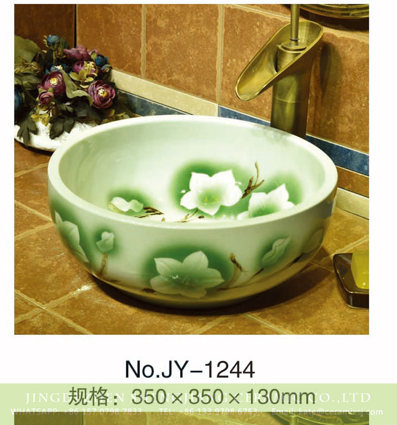 SJJY-1244-31仿古腰鼓盆_10 Shengjiang factory direct easy clean porcelain with hand painted beautiful green and white flowers pattern vanity basin    SJJY-1244-31 - shengjiang  ceramic  factory   porcelain art hand basin wash sink