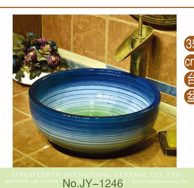 SJJY-1246-31仿古腰鼓盆_12 Factory outletthe gradient blue glazed and hand carved stripes sanitary ware    SJJY-1246-31 - shengjiang  ceramic  factory   porcelain art hand basin wash sink