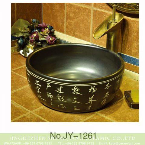Lt 1a8207 Jingdezhen Art Ceramic Wash Basin Unique