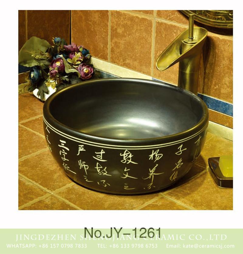SJJY-1261-32卅五厘米_15 Jingdezhen wholesale black ceramic with Chinese characters vanity basin    SJJY-1261-32 - shengjiang  ceramic  factory   porcelain art hand basin wash sink
