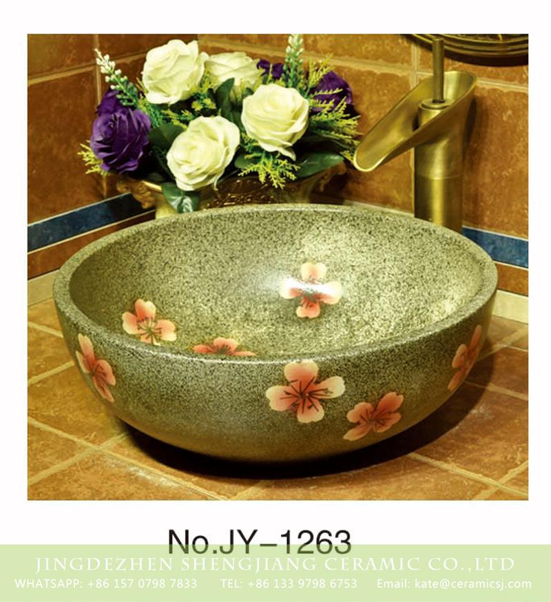 SJJY-1263-33仿古碗盆_04 China art marble porcelain with red color flowers pattern vanity basin    SJJY-1263-33 - shengjiang  ceramic  factory   porcelain art hand basin wash sink