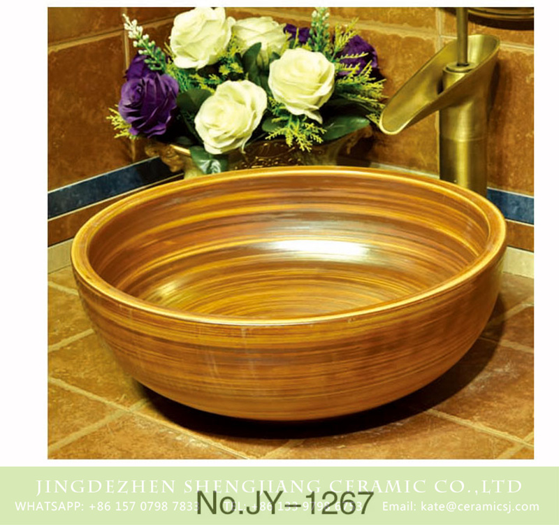 SJJY-1267-33仿古碗盆_09 Hot sale wood color smooth porcelain easy clean round sanitary ware    SJJY-1267-33 - shengjiang  ceramic  factory   porcelain art hand basin wash sink