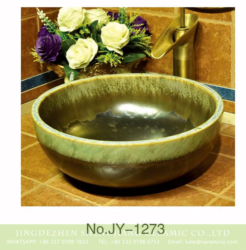 SJJY-1273-33仿古碗盆_15 European style dark color art ceramic wash basin    SJJY-1273-33 - shengjiang  ceramic  factory   porcelain art hand basin wash sink