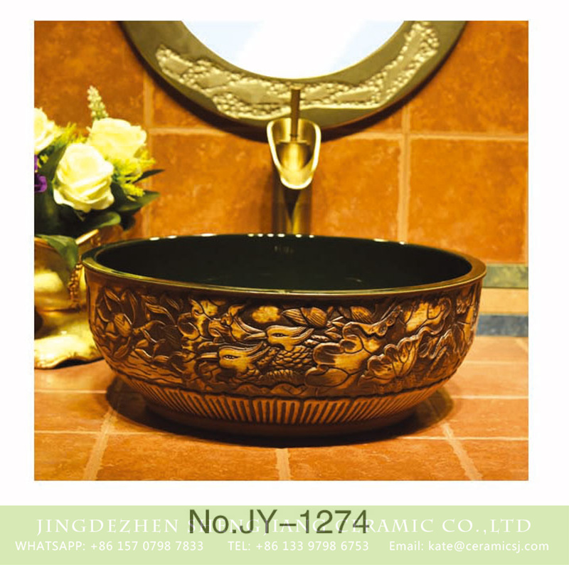 SJJY-1274-34仿古碗盆_03 Asia style hand craft exquisite phoenix pattern art wash basin    SJJY-1274-34 - shengjiang  ceramic  factory   porcelain art hand basin wash sink