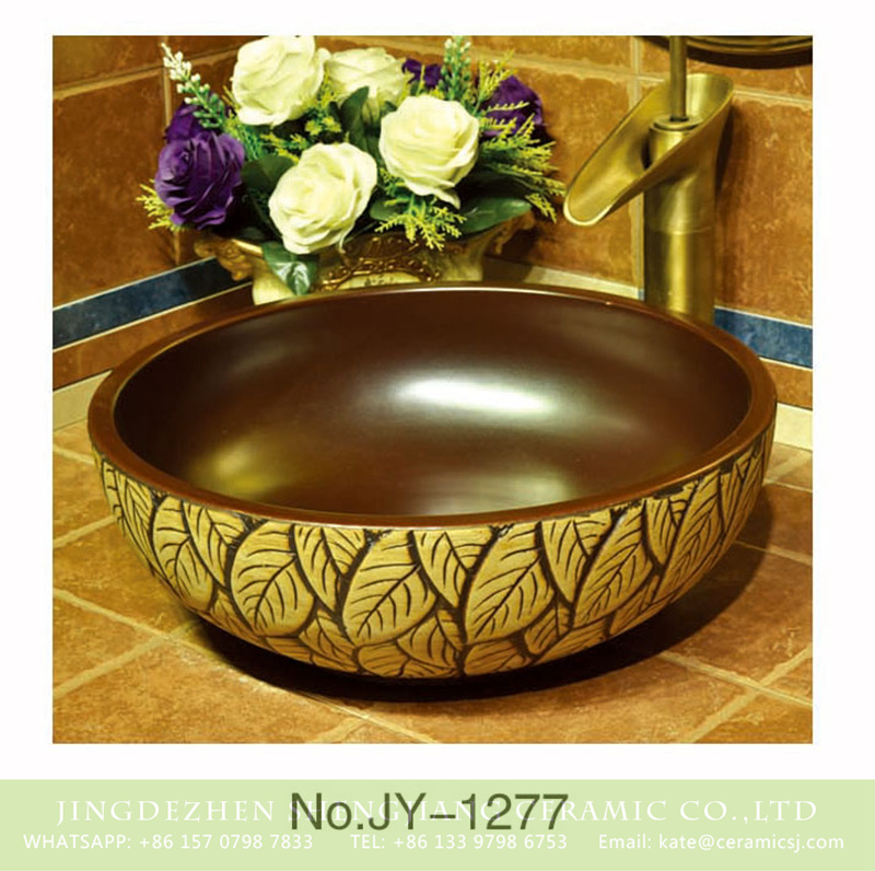 SJJY-1277-34仿古碗盆_07 Made in China porcelain brown color inner wall and hand carved leaves pattern surface wash sink    SJJY-1277-34 - shengjiang  ceramic  factory   porcelain art hand basin wash sink