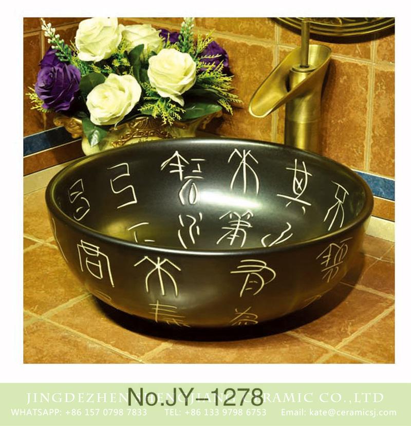 SJJY-1278-34仿古碗盆_08 Shengjiang factory wholesale black color porcelain with oracle bone script design vanity basin    SJJY-1278-34 - shengjiang  ceramic  factory   porcelain art hand basin wash sink