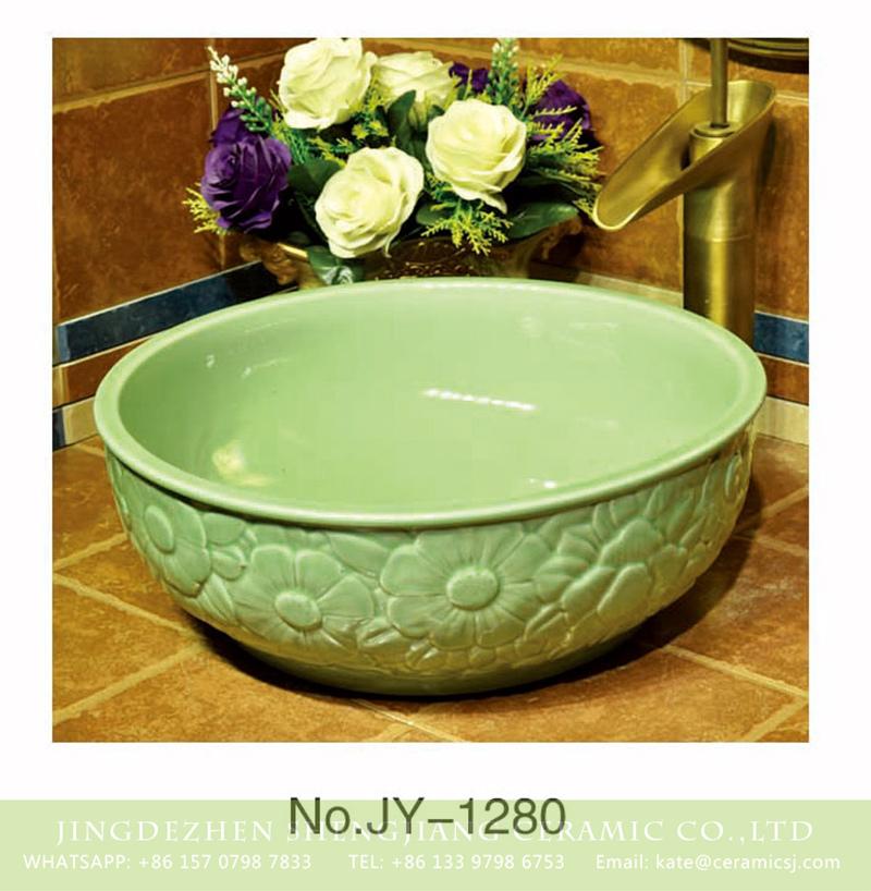 SJJY-1280-34仿古碗盆_10 Jingdezhen wholesale green color porcelain with hand carved flowers pattern wash basin    SJJY-1280-34 - shengjiang  ceramic  factory   porcelain art hand basin wash sink