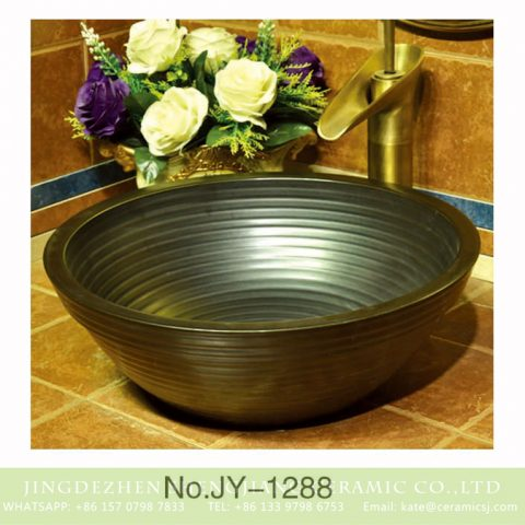 Factory cheap price dark color and stripe design durable vanity basin    SJJY-1288-35