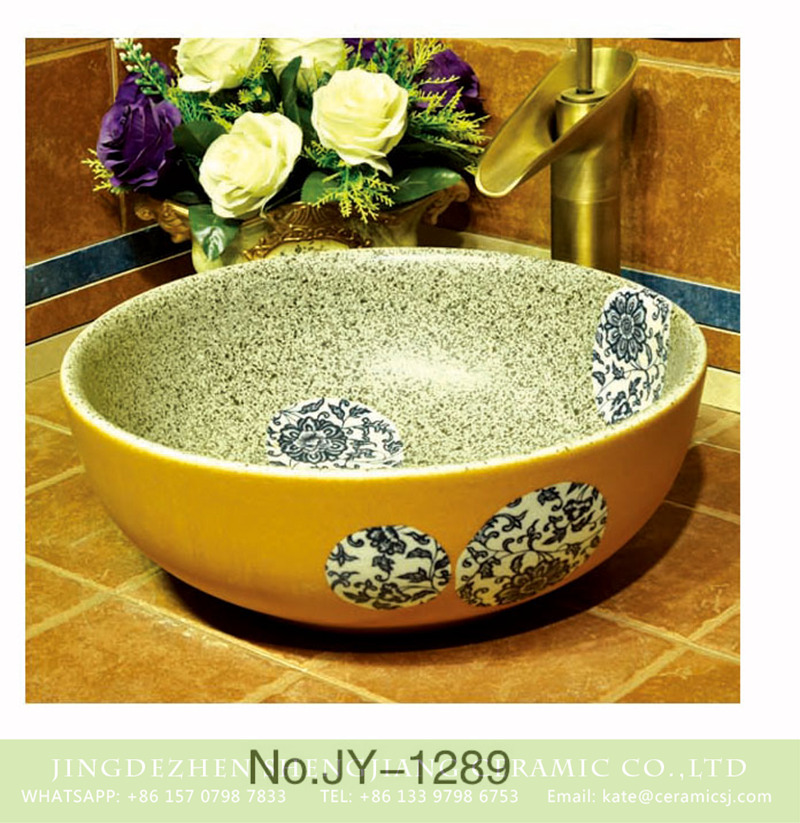 SJJY-1289-35仿古碗盆_07 China traditional style marble inner wall and yellow surface with flowers pattern wash sink    SJJY-1289-35 - shengjiang  ceramic  factory   porcelain art hand basin wash sink