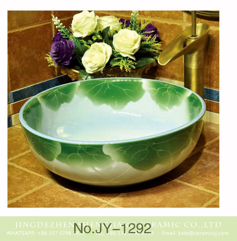 SJJY-1292-35仿古碗盆_10 Popular sale item Jingdezhen factory smooth ceramic with lotus leaf pattern wash basin    SJJY-1292-35 - shengjiang  ceramic  factory   porcelain art hand basin wash sink