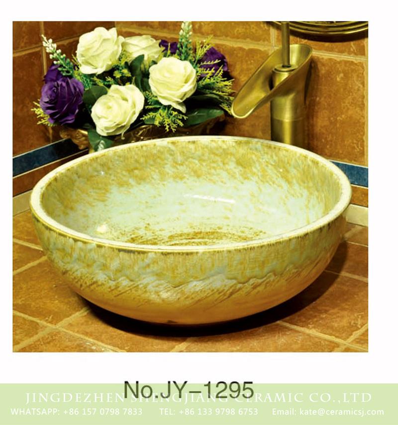 SJJY-1295-35仿古碗盆_13 Asia online sale ancient style round sanitary ware    SJJY-1295-35 - shengjiang  ceramic  factory   porcelain art hand basin wash sink