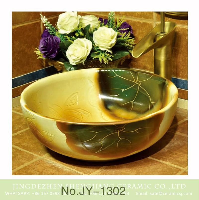 SJJY-1302-36仿古碗盆_08 Asia style high gloss ceramic easy clean round vanity basin    SJJY-1302-36 - shengjiang  ceramic  factory   porcelain art hand basin wash sink