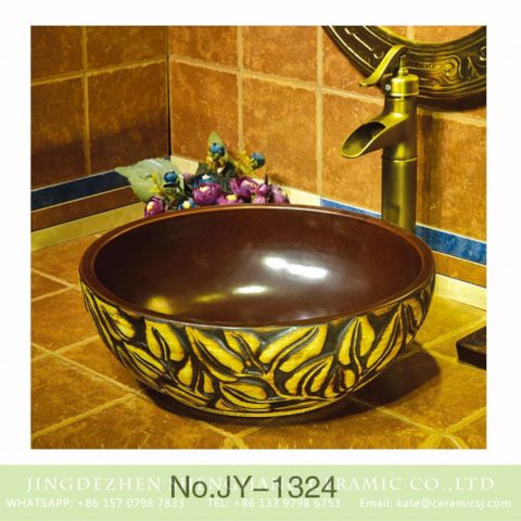 Shengjiang factory produce brown color with leaves pattern round art wash basin     SJJY-1324-39