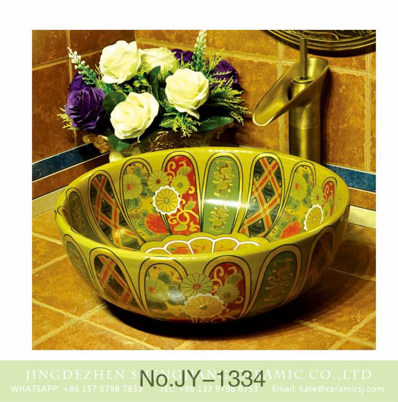 SJJY-1334-40仿古碗盆_03 Japanese style colorful ceramic round wash basin    SJJY-1334-40 - shengjiang  ceramic  factory   porcelain art hand basin wash sink
