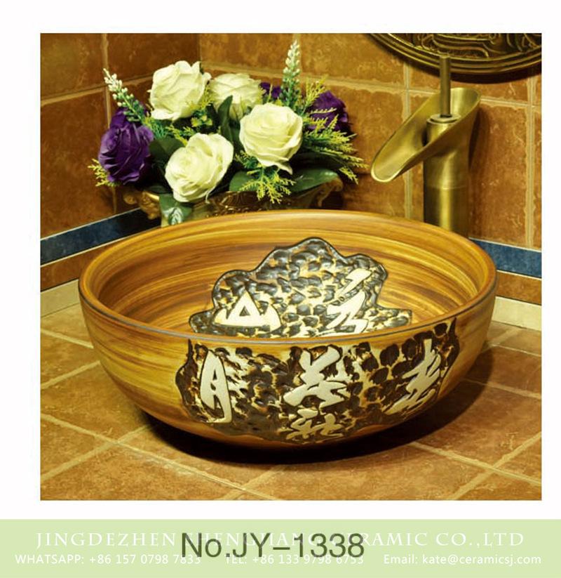 SJJY-1338-40仿古碗盆_08 Hand carved wood color porcelain with unique pattern vanity basin    SJJY-1338-40 - shengjiang  ceramic  factory   porcelain art hand basin wash sink