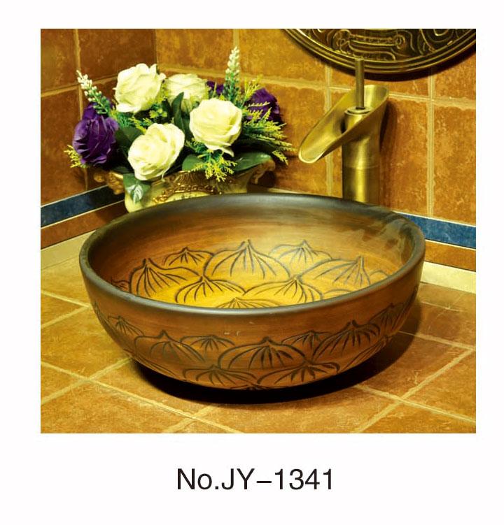 SJJY-1341-40仿古碗盆_12 Jingdezhen wholesale deep brown color porcelain with hand carved design wash basin    SJJY-1341-40 - shengjiang  ceramic  factory   porcelain art hand basin wash sink