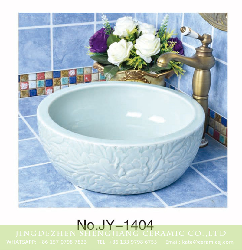 SJJY-1404-46颜色釉单盆_04 Shengjiang factory direct solid color and hand carved unique pattern sanitary ware     SJJY-1404-46 - shengjiang  ceramic  factory   porcelain art hand basin wash sink