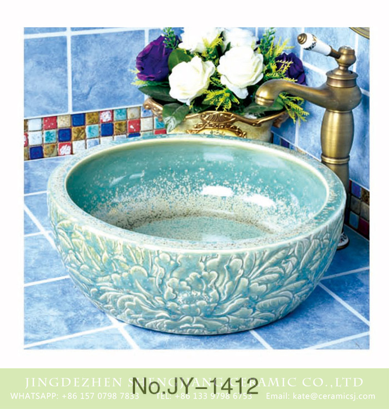 SJJY-1412-46颜色釉单盆_13 China traditional style hand craft exquisite pattern turquoise durable vanity basin     SJJY-1412-46 - shengjiang  ceramic  factory   porcelain art hand basin wash sink