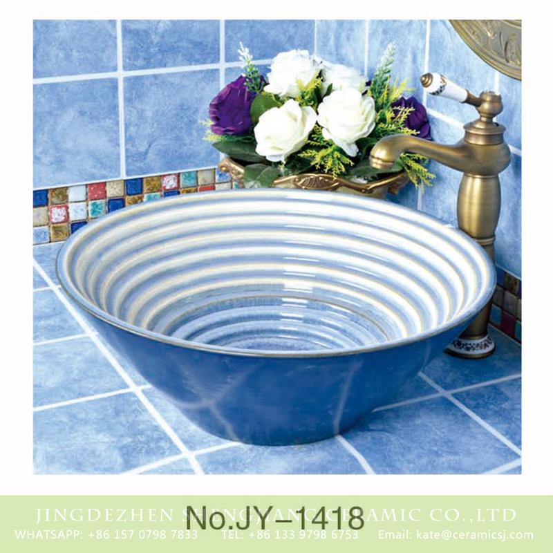 SJJY-1418-47颜色釉台盆_07 Factory price blue color surface thin edge design wash hand basin     SJJY-1418-47 - shengjiang  ceramic  factory   porcelain art hand basin wash sink