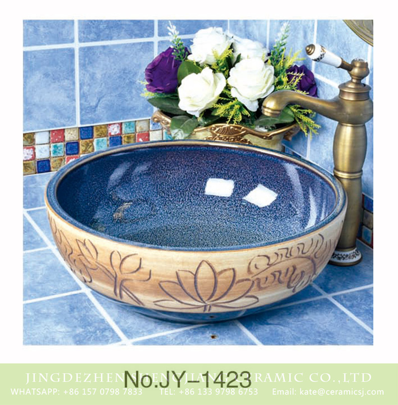 SJJY-1423-47颜色釉台盆_12 Hand carved wood surface and smooth blue inner wall vanity basin     SJJY-1423-47 - shengjiang  ceramic  factory   porcelain art hand basin wash sink