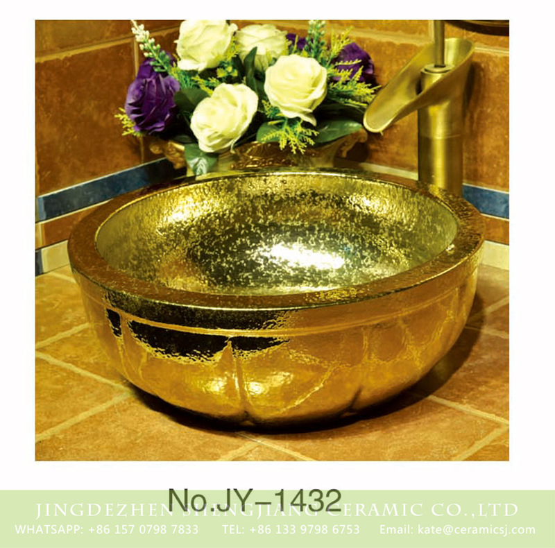 SJJY-1432-49金盆_04 Jingdezhen wholesale gold color ceramic and sliver paper design wash basin     SJJY-1432-49 - shengjiang  ceramic  factory   porcelain art hand basin wash sink