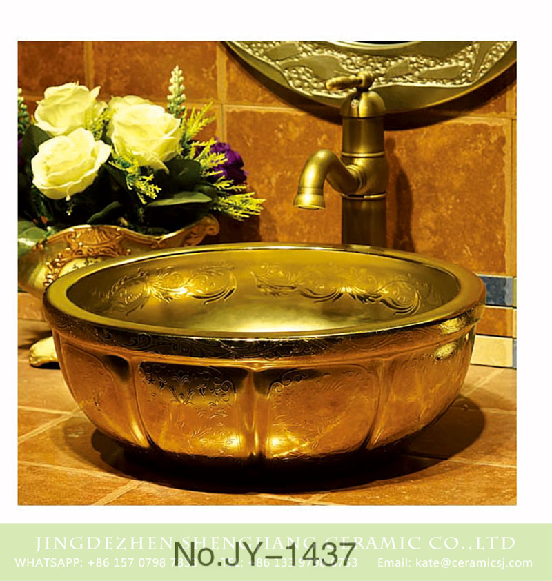 SJJY-1437-49金盆_10 Pure hand craft exquisite pattern gold art basin     SJJY-1437-49 - shengjiang  ceramic  factory   porcelain art hand basin wash sink
