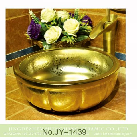 Shengjiang factory direct modern golden art wash basin      SJJY-1439-49