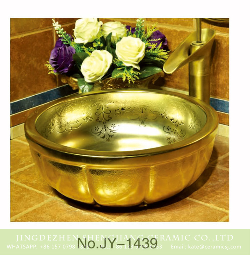 SJJY-1439-49金盆_12 Shengjiang factory direct modern golden art wash basin      SJJY-1439-49 - shengjiang  ceramic  factory   porcelain art hand basin wash sink