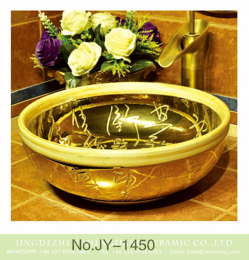 SJJY-1450-50金盆_12 Traditional porcelain with hand carved Chinese characters gold sink     SJJY-1450-50 - shengjiang  ceramic  factory   porcelain art hand basin wash sink