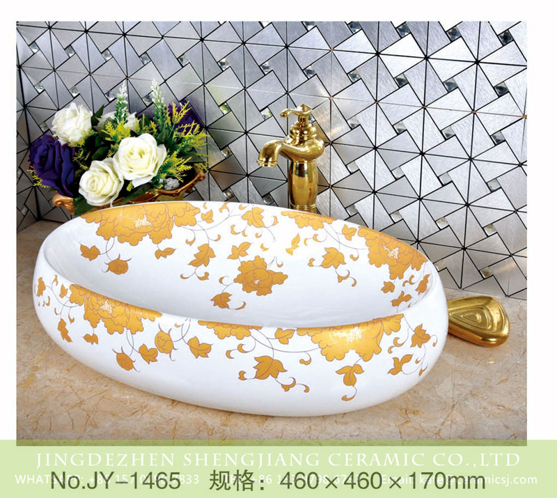 SJJY-1465-53加彩盆_03 New product white porcelain with maple leave pattern wash basin      SJJY-1465-53 - shengjiang  ceramic  factory   porcelain art hand basin wash sink