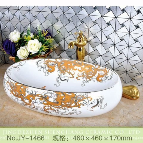 Modern new style white ceramic with yellow pattern art basin      SJJY-1466-53