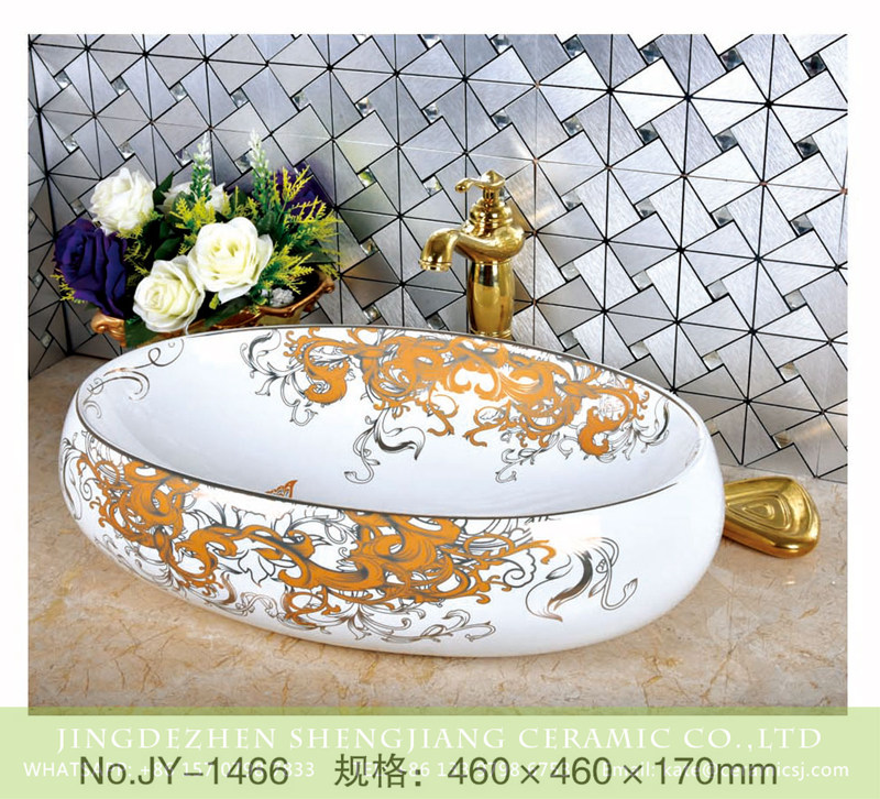 SJJY-1466-53加彩盆_04 Modern new style white ceramic with yellow pattern art basin      SJJY-1466-53 - shengjiang  ceramic  factory   porcelain art hand basin wash sink