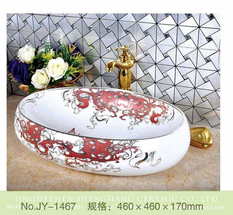 SJJY-1467-53加彩盆_06 Asia online sale white ceramic with red pattern art basin      SJJY-1467-53 - shengjiang  ceramic  factory   porcelain art hand basin wash sink