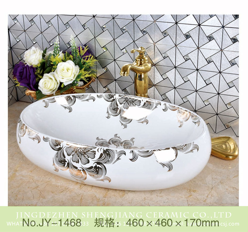 SJJY-1468-53加彩盆_07 Factory outlet white ceramic smooth wash hand basin     SJJY-1468-53 - shengjiang  ceramic  factory   porcelain art hand basin wash sink