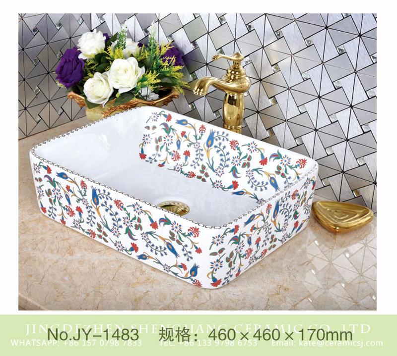 SJJY-1483-56加彩盆_03 Jingdezhen wholesale white ceramic colorfulsquare basin       SJJY-1483-56 - shengjiang  ceramic  factory   porcelain art hand basin wash sink