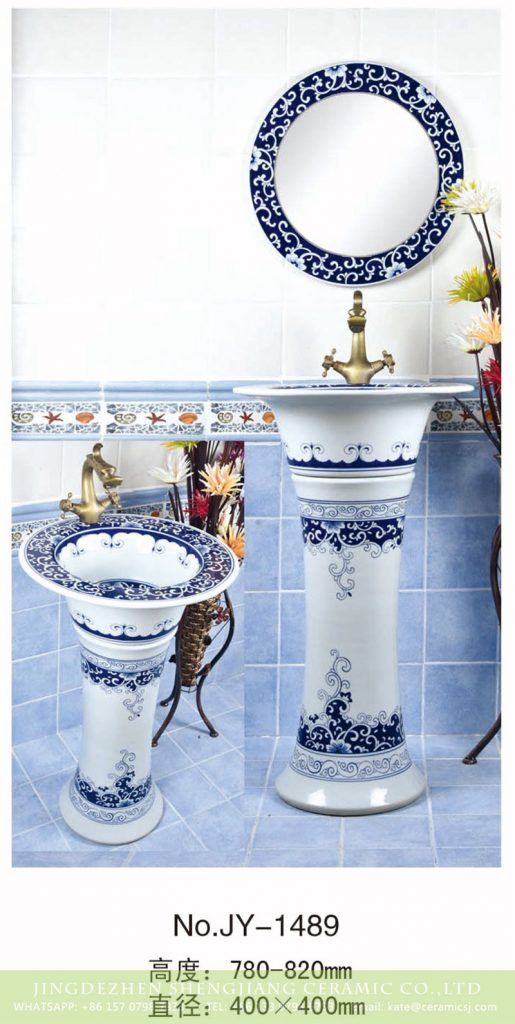 SJJY-1489-57青花柱盆_03-515x1024 Blue and white bathroom art water ceramic type pedestal basin      SJJY-1489-57 - shengjiang  ceramic  factory   porcelain art hand basin wash sink