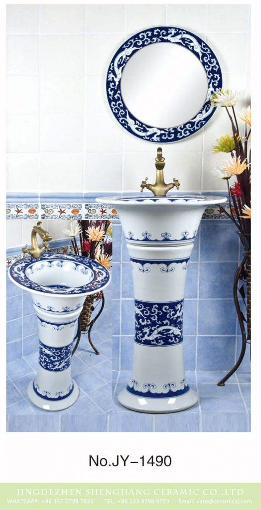 SJJY-1490-57青花柱盆_04-524x1024 Jingdezhen unique design blue and white ceramic one piece freestanding basin      SJJY-1490-57 - shengjiang  ceramic  factory   porcelain art hand basin wash sink