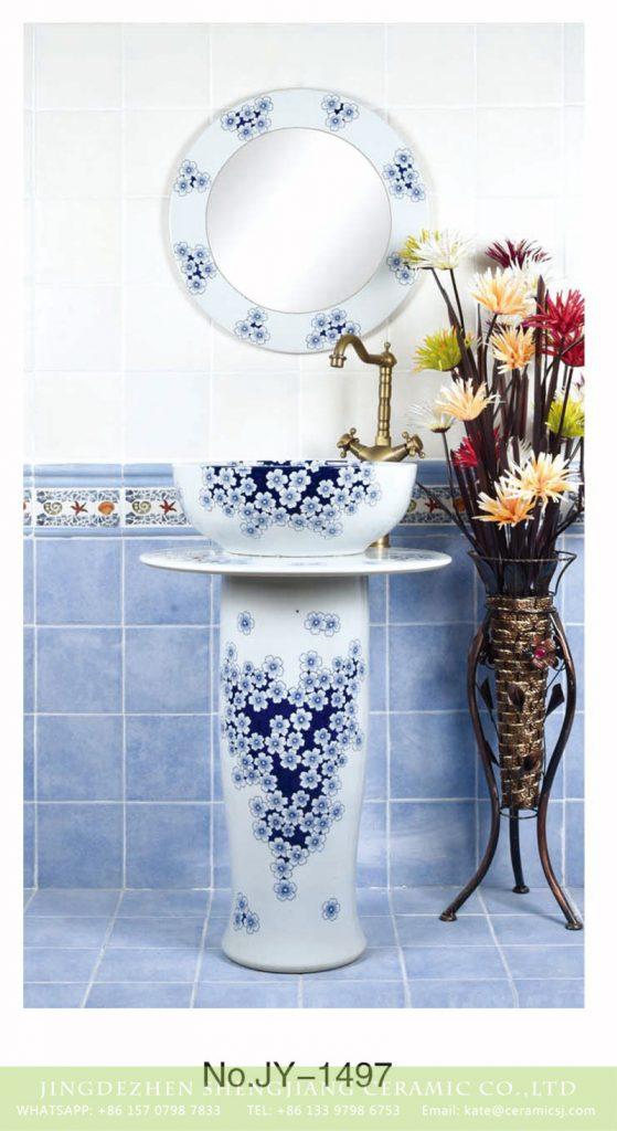 SJJY-1497-58青花柱盆_05-559x1024 Bathroom supplier blue and white porcelain one piece basin     SJJY-1497-58 - shengjiang  ceramic  factory   porcelain art hand basin wash sink