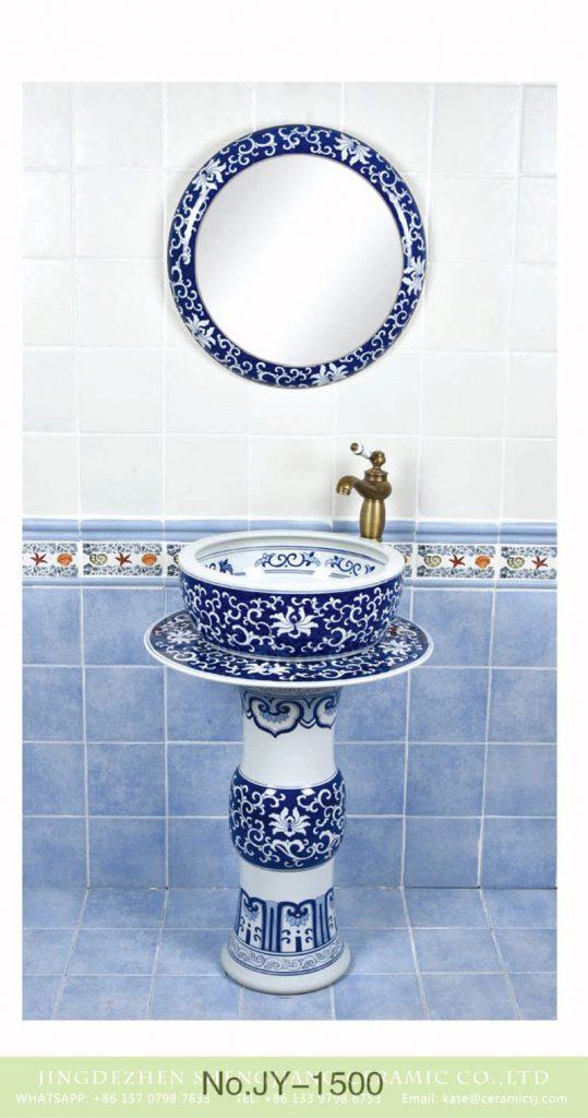SJJY-1500-58青花柱盆_09-539x1024 Hand craft blue and white porcelain art basin     SJJY-1500-58 - shengjiang  ceramic  factory   porcelain art hand basin wash sink