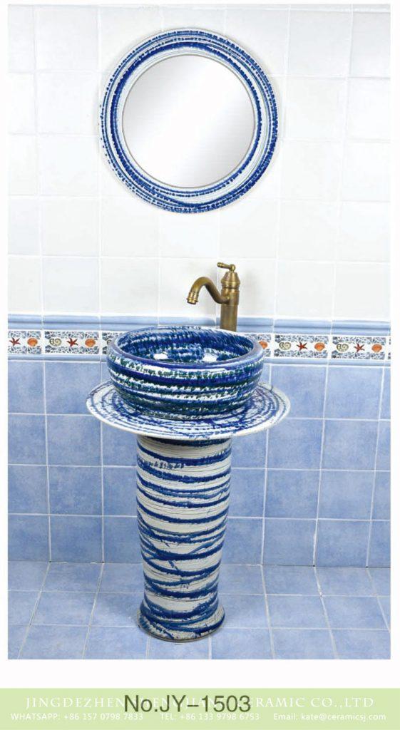 SJJY-1503-59立柱盆_05-561x1024 Traditional design ceramic art standing basin for bathroom decoration      SJJY-1503-59 - shengjiang  ceramic  factory   porcelain art hand basin wash sink