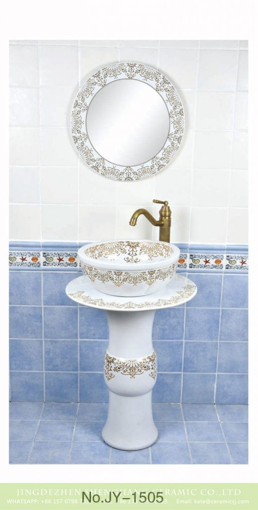 SJJY-1505-59立柱盆_08-519x1024 Shengjiang factory direct white ceramic with gold pattern one piece basin      SJJY-1505-59 - shengjiang  ceramic  factory   porcelain art hand basin wash sink